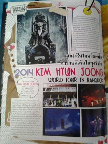 [Scans] Kim Hyun Joong in the Thai magazine A-STAR Vol.10 [24.09.14]