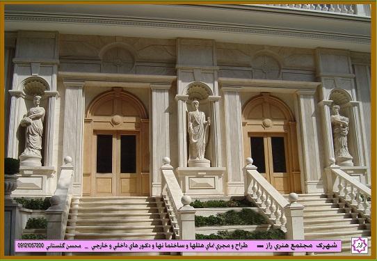 تهران خ فرشته