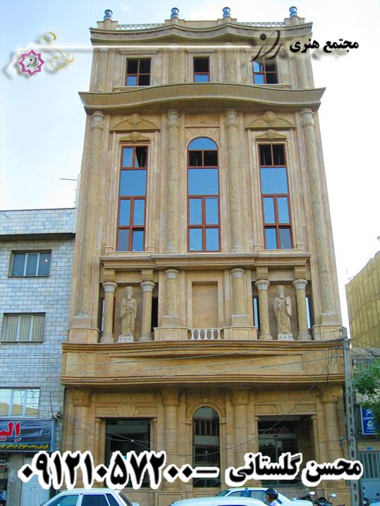 تهران خ جلال آل احمد