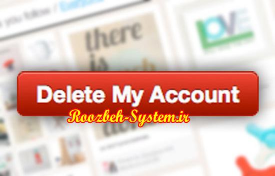 چگونه حساب کاربری خود را از سایتها و شبکههای اجتماعی حذف کنیم؟ + آموزش