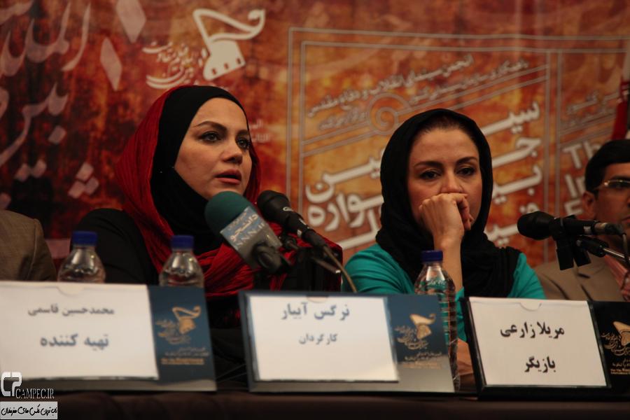 مریلا زارعی و نرگس آبیار در جشنواره بین المللی فیلم مقاومت