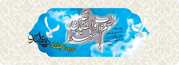 [عکس: defa_moghadas8.jpg]