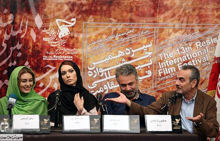 سحر قریشی و شهرزاد کمال زاده در جشنواره بین المللی فیلم مقاومت