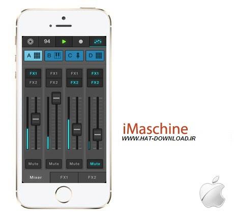 iMaschine 1.1. نرم افزار ساخت موزیک iMaschine 1.1.1 – آیفون ، آیپد و آیپاد