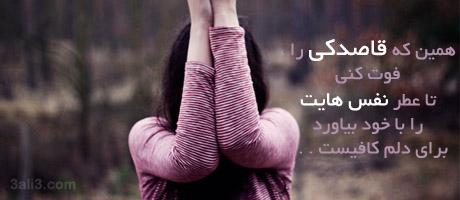 عکس های عاشقانه زیبا http://afghanistan-girl.blogsky.com/1392/08/04/post-76/Pictures-of-love