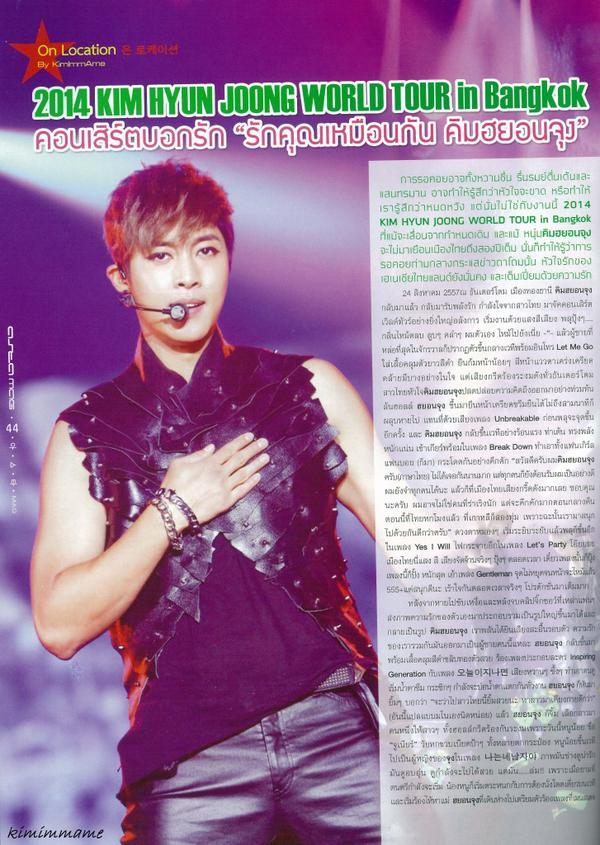 [Scans] Kim Hyun Joong in the Thai magazine A-STAR Vol.10 [26.09.14]