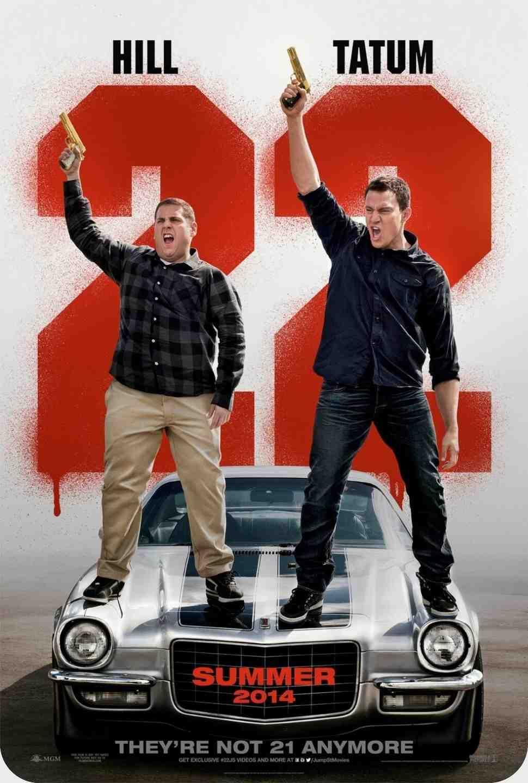 فیلم  Jump Street22 2014