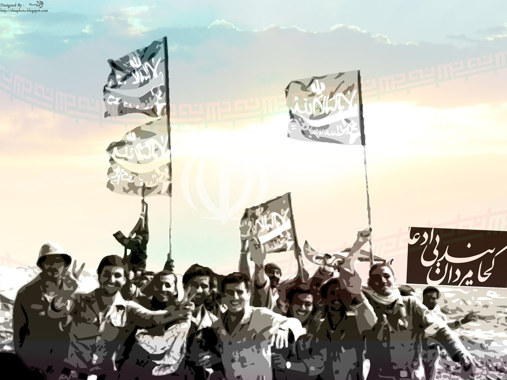 [عکس: defa_moghadas7.jpg]