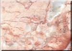 سنگ مرمریت چاه پالیز شرقی