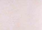 سنگ مرمر سفید ممتاز سنندج