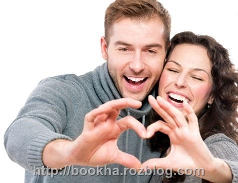 زوج های خوشبخت چه شکلی هستن