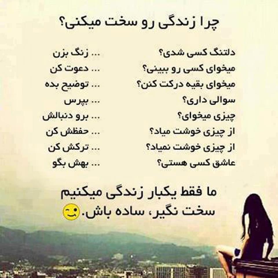 ترجمه مقاله انگلیسی به فارسی آنلاین