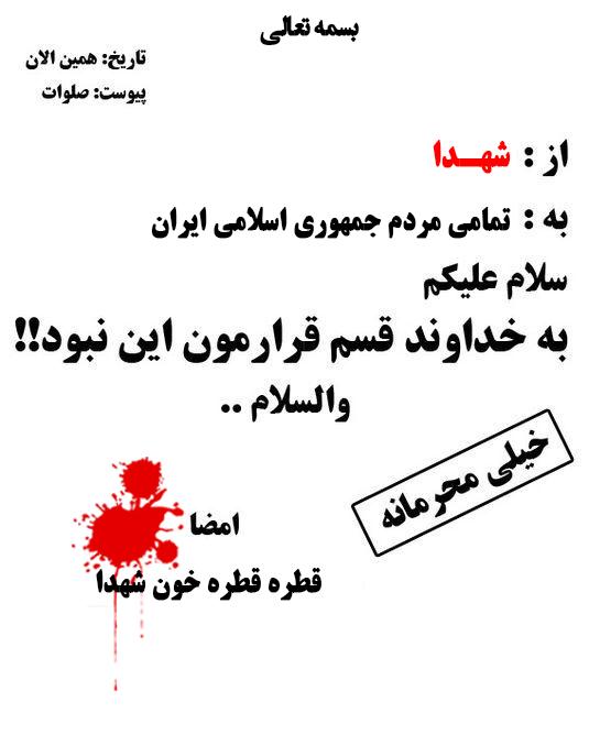 yarane_rahbari.mihanblog.com