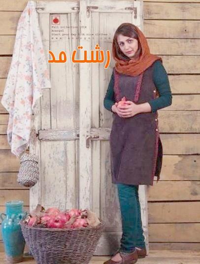 جدیدترین مدلهای مانتو ایرانی سنتی زنانه دخترانه پاییزه 1393