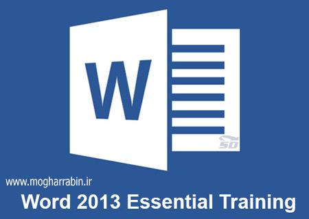 دانلود فیلم های آموزشی Word 2013