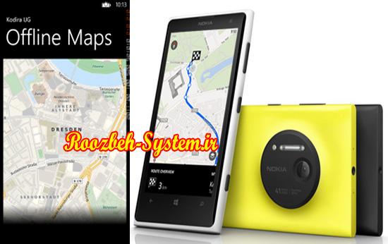 چطور از نقشه های آفلاین در گوشی های ویندوز فونی استفاده کنیم؟ + آموزش