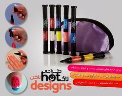خرید اینترنتی قلم طراحی ناخن زنانه دخترانه