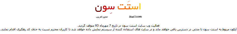 Stat7.Com - آریوداد