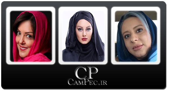تک عکس های جدید بازیگران زن