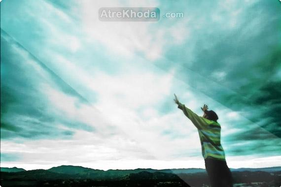 تنها تویی - عطر خدا www.atrekhoda.com
