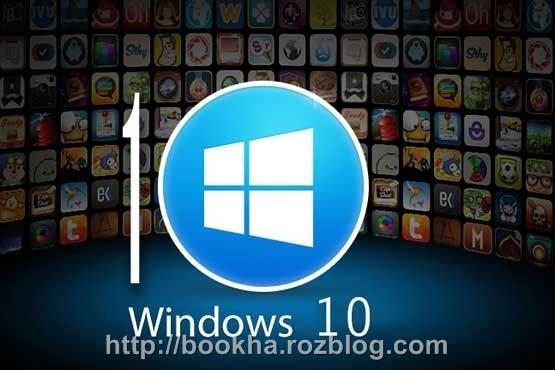مایکروسافت از ویندوز 8 به 10 پرید
