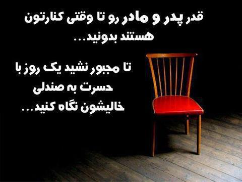 http://s5.picofile.com/file/8143699134/mdar.jpg