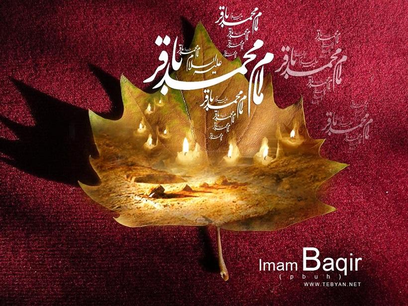 [تصویر:  www_arameshisabz_blogfa_com_93_.jpg]