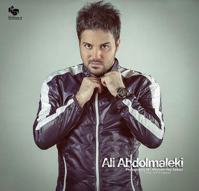 http://s5.picofile.com/file/8143712968/New_Track_Ali_Abdolmaleki.jpg