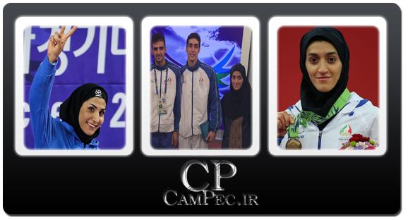 عکس های ورزشکاران مدال آور ایرانی در مسابقات بازی های اینچئون