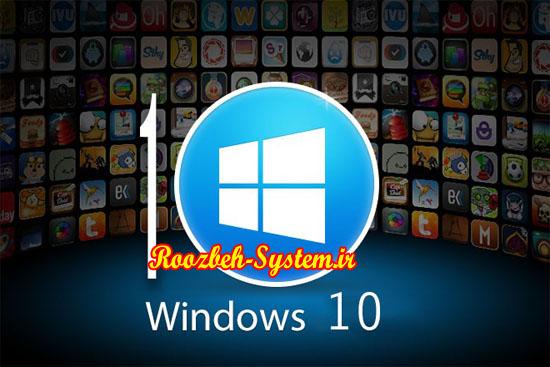 با قابلیت های جدید ویندوز ۱۰ بیشتر آشنا شوید + دانلود نسخه پیش نمایش
