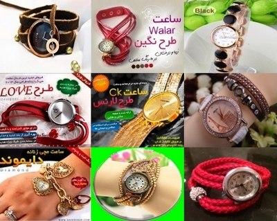 خرید آنلاین ساعت مچی شیک قشنگ دخترانه زنانه 2014