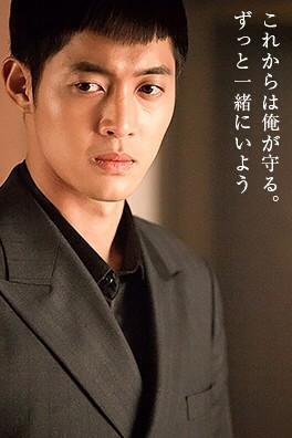 [Info] Issued Trailers Drama Inspring Generation For Japanese TV [01.10.14]