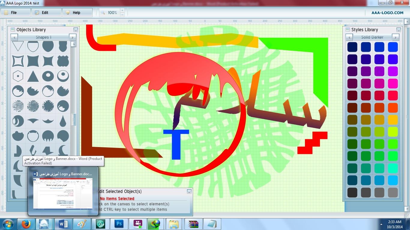 http://s5.picofile.com/file/8143878718/aaa_logo.jpg
