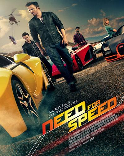 Need for Speed 2014 + زیر نویس فارسی