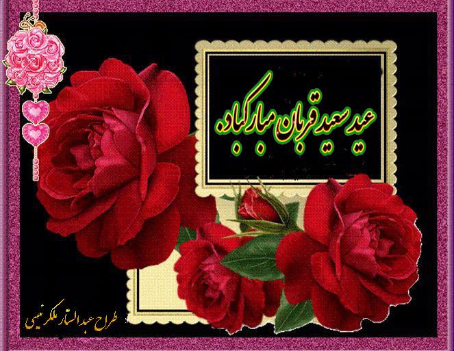 http://s5.picofile.com/file/8144096284/7.jpg