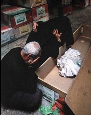 ❀ஜ❀  زنان انقلابی ایران  ❀ஜ❀
