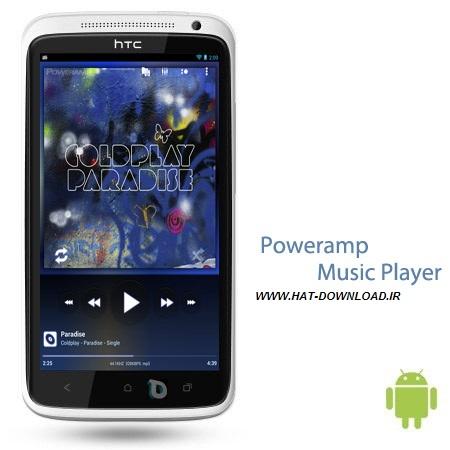 Poweramp Music Player 2.0.9 نرم افزار موزیک پلیر Poweramp Music Player 2.0.9 – اندروید
