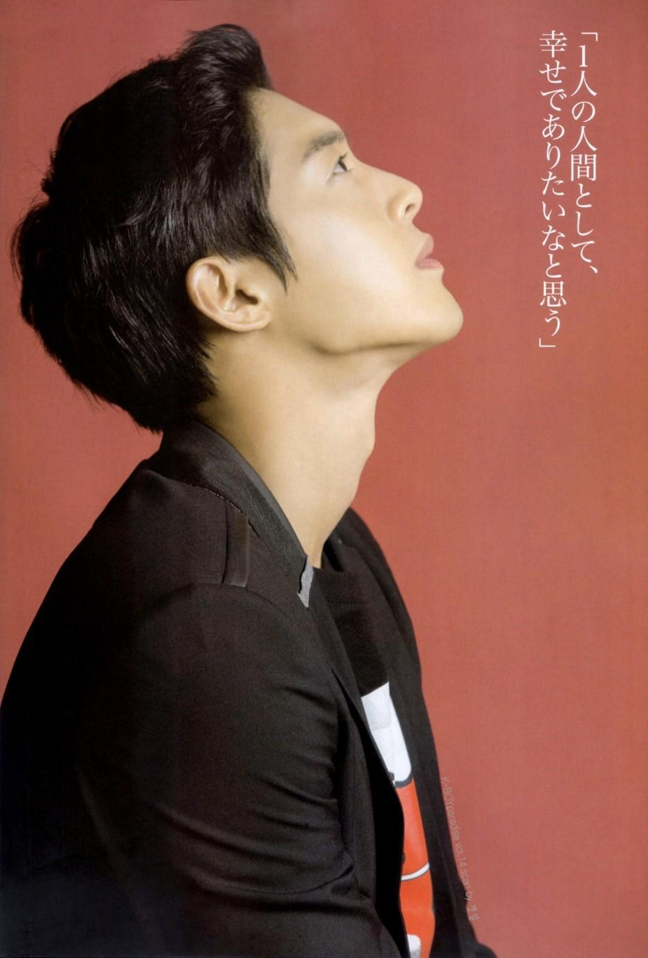 Scans_Kim Hyun Joong K-Boy Paradise Excerpt