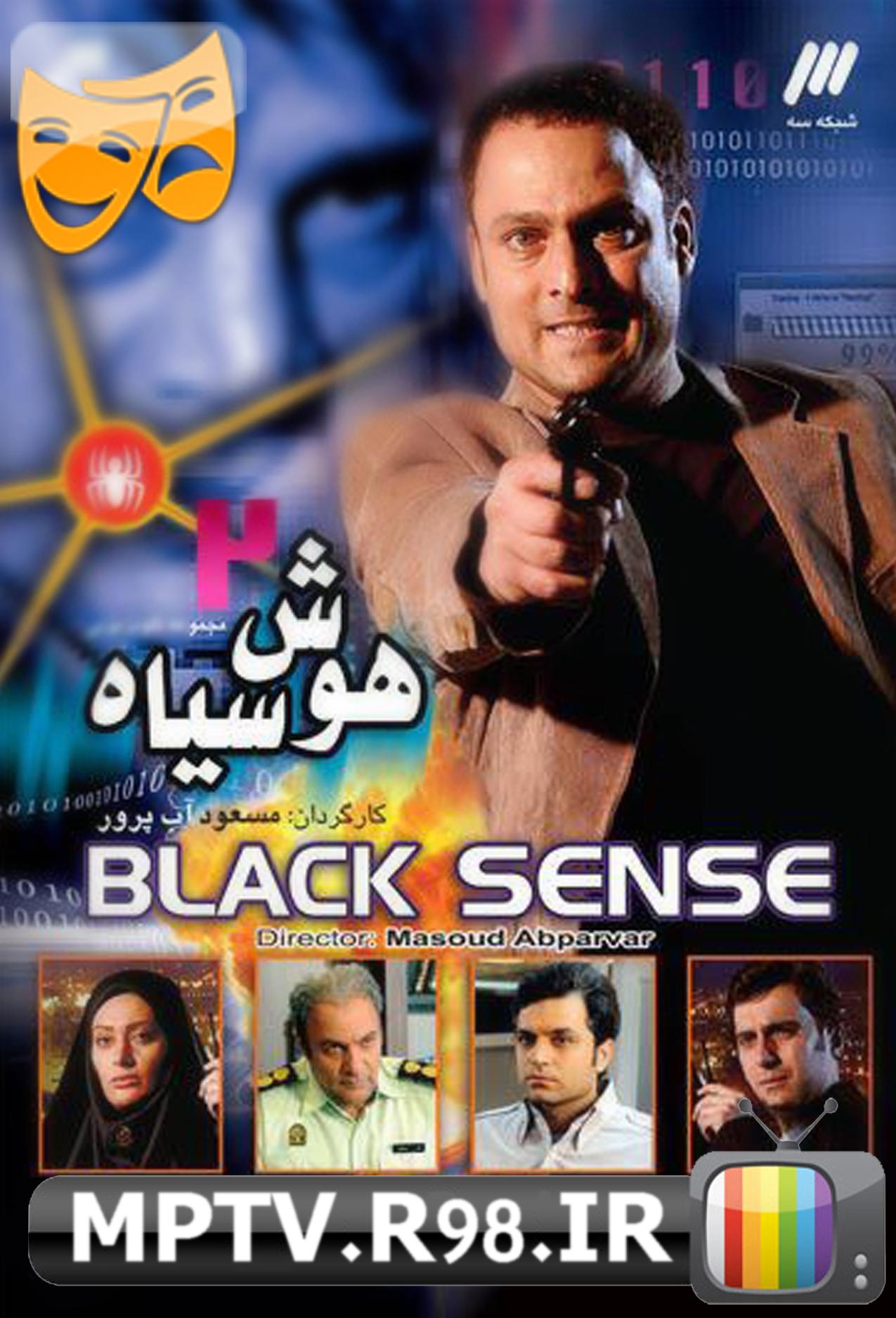 دانلود سریال هوش سیاه فصل دوم با لینک دانلود مستقیم از سایت ما