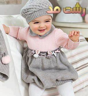 ژاکت و شلوار نوزادی