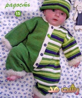 ژاکت نوزاد پسر