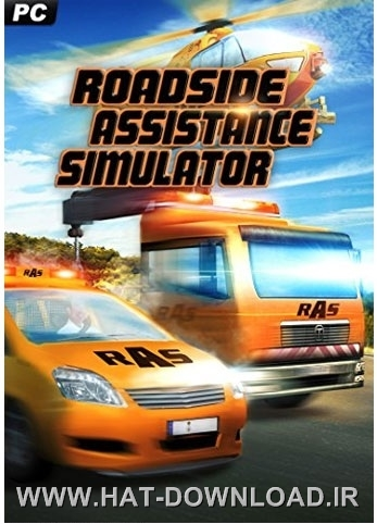 Roadside Assistance Simulator دانلود بازی Roadside Assistance Simulator برای PC