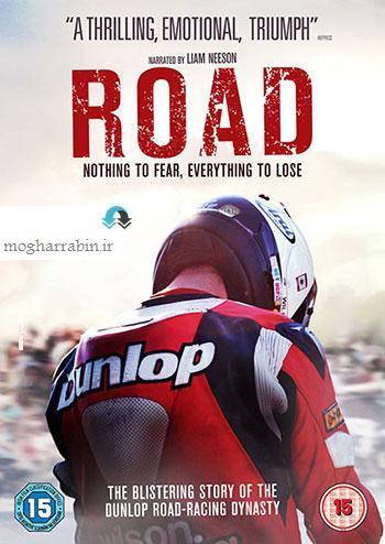 دانلود مستند حوادث ورزش پرخطر و جذاب موتور سواری محصول 2014