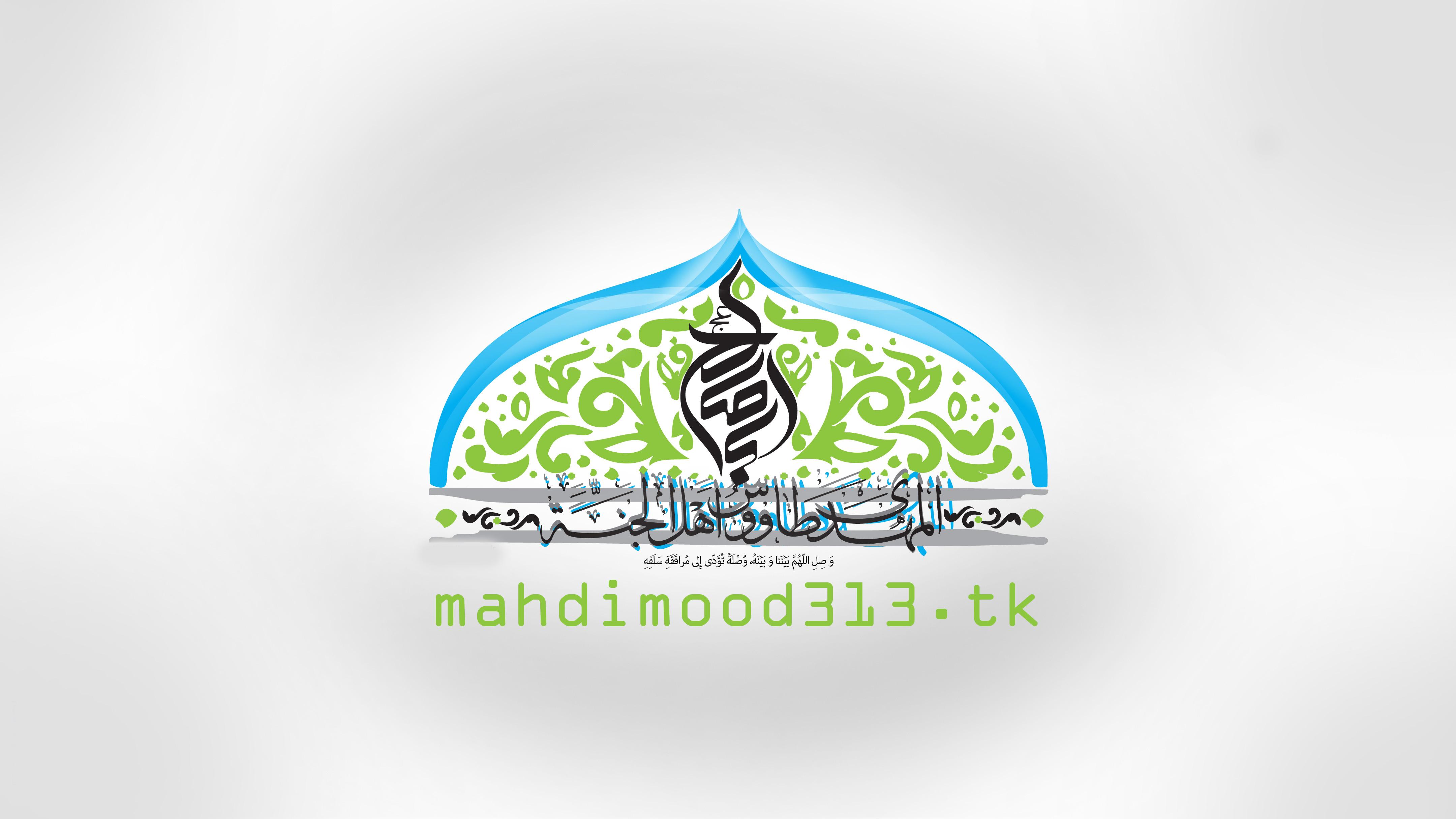 http://s5.picofile.com/file/8144445518/ImamMahdi.jpg