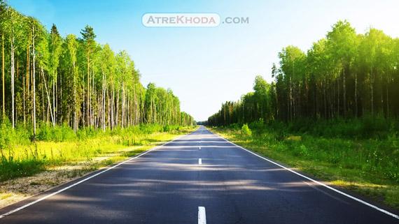 جاده زندگی - عطر خدا www.atrekhoda.com