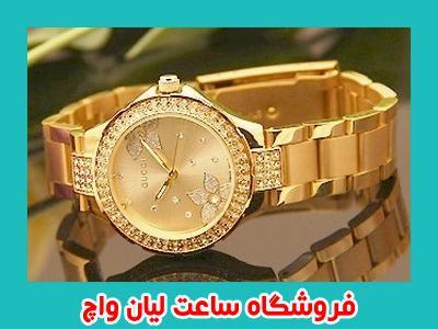 خرید ساعت مچی زنانه طلایی گوچی Gucci طلایی 2014