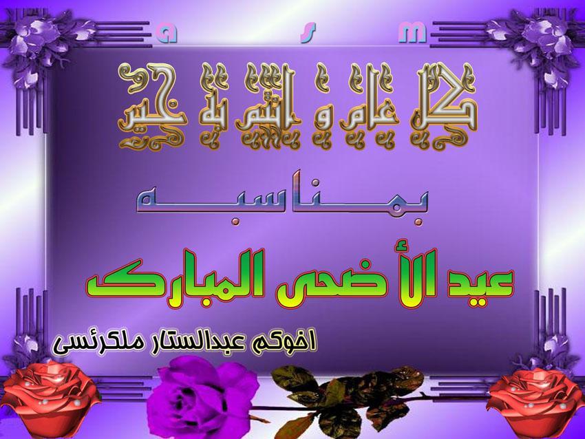 http://s5.picofile.com/file/8144571318/2014.jpg