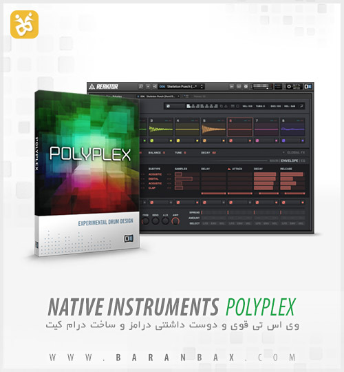 NI Polyplex دانلود VST درام Native Instruments Polyplex