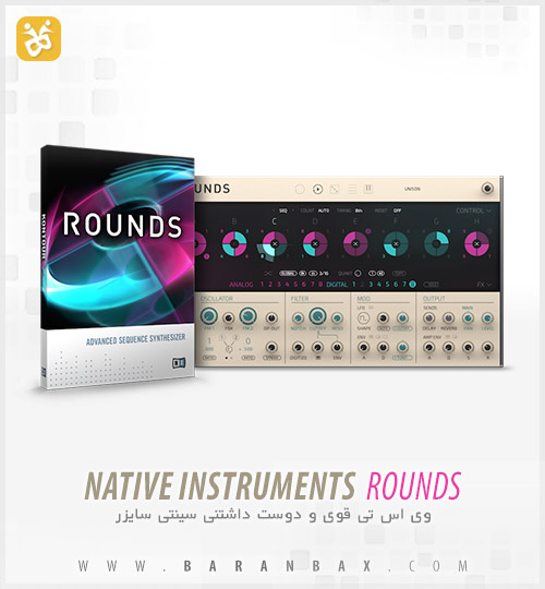 NI Rounds دانلود VST سینتی سایزر Native Instruments Rounds