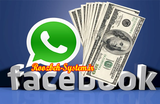 خرید واتساپ توسط فیسبوک با قیمت ۲۲ میلیارد دلار نهایی شد!!